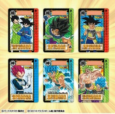 Dragon Ball Carddass [Movie Dragon Ball Super Broly] COMPLETE BOX  Japan Import