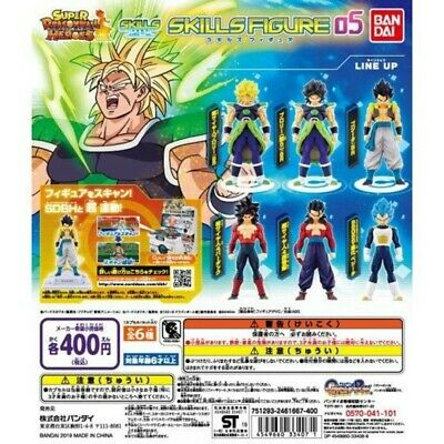 Dragon Ball Heroes Skills 05 Gashapon Bandai New