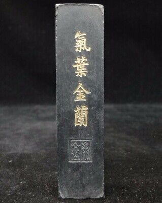 Fine Quality Old Chinese Calligraphy Tool Black Ink Stick with Mark