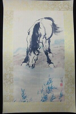 "Old Chinese Very Large Paper Painting Vivid Horse ""XuBeiHong"" Mark"