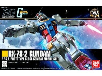 Bandai Model Kit Hguc Gundam Rx-78-2 Revive 1/144 Model Kit
