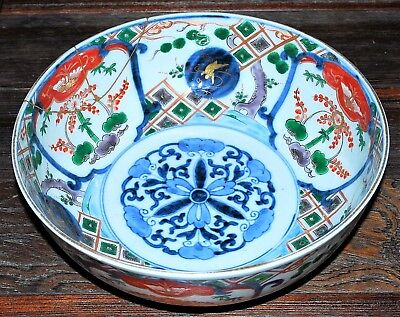 111-0108, Japanese Antique Bowl, Imari, Arita, Iroe, Kintsugi, Japon, Porcelain