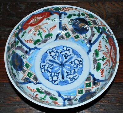 111-0109, Japanese Antique Bowl, Imari, Arita, Iroe, Kintsugi, Japon, Porcelain