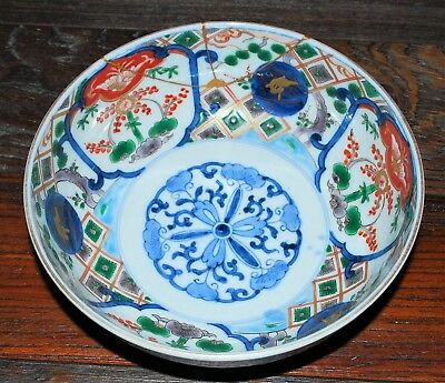 111-0110, Japanese Antique Bowl, Imari, Arita, Iroe, Kintsugi, Japon, Porcelain