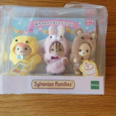Rare Sylvanian Families Calico Critters Baby Trio Doll Set Mascot Epoch Japan