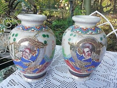 Vintage Pair of Satsuma Japanese Gilded Porcelain Vases Hand Painted Emperor