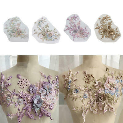 1pc Flower Sequin Applique Motif Trims Wedding Dress Embroidery Sew Crafts DIY