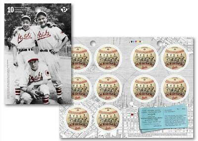 2019 Canada 📭 ASAHI BASEBALL BOOKLET of 10 📬 Culturally Historical Events