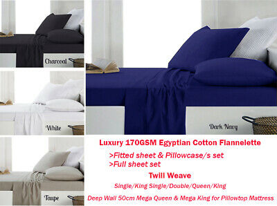 170GSM Real Egyptian Cotton Flannelette Full Sheet Set Fitted Sheet Pillowcase/s
