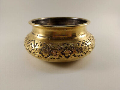 Antique Tombak Copper Gilded Ottoman Islamic Bowl- Relief Decoration