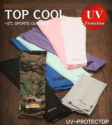2 Pairs Cooling Sport Outdoor Arm Stretch Sleeves Sun Block UV Protection Covers