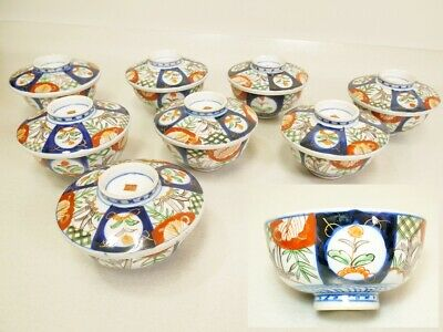 Imari Covered Bowl,Old pottery,Hand dyed painted,owan set of 8,Cool Japan #003