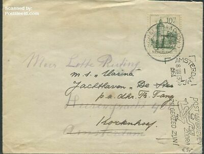 Netherlands 1951 Letter from Amsterdam with nvph no.571 snes!571