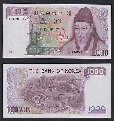 Sud Corea / South Korea - 1000 won 1983 FDS/UNC  A-10
