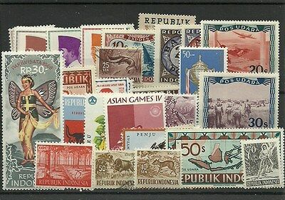 Lot timbres d'Indonesie