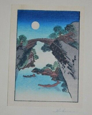 "VINTAGE Hokusai Japanese Woodblock Print ""Monkey Bridge by Moonlight"" ca 1950"