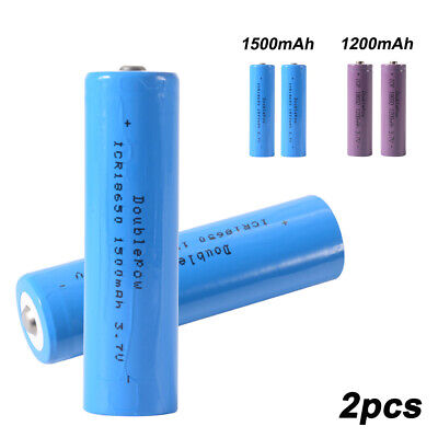 2x 3.7V 1200/1500mAh 18650 Rechargeable Li-ion Battery Lithium-ion High-Capacity