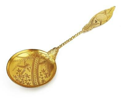 Victorian AESTHETIC MOVEMENT GILT METAL SERVING SPOON c1880