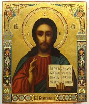 """Antique 19c Russian Orthodox Hand Painted Wood Icon """" Christ Pantocrator"""""""