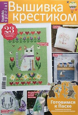 Burda Cross Stitch Magazine Spring 2016 Silver Lily Pansy Horse Pincushion