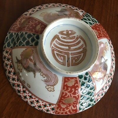 A Japanese Porcelain Imari Dish. Painted Mark. Meiji Period. 14cm Dia.