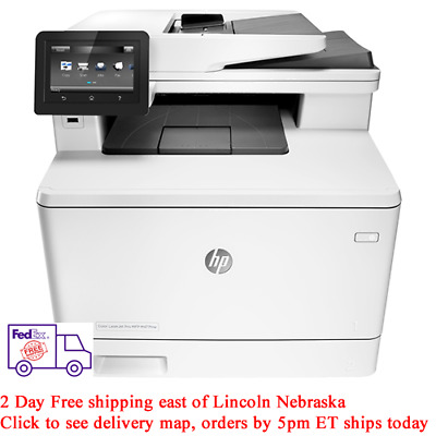 New! HP Laserjet Pro MFP M477fnw All-In-One Color Printer (CF377A#BGJ) NO TAX