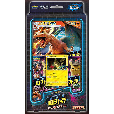 Pokemon Movie Detective Pikachu PROMO Charizard GX Holo Special Card Pack Korean