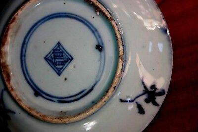 Antique Chinese Blue and White Signed Plate