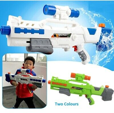 "Large 23"" Water Gun Pump Action Super Soaker Sprayer Garden Toy Party Beach"