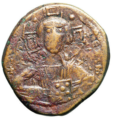 "Byzantine Empire Christ Follis ""Facing Portrait & Jesus King of Kings, Cross"""