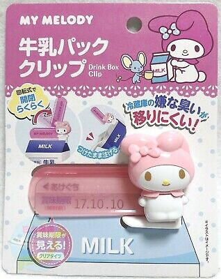 SANRIO My Melody KAWAII BENTO Drink Milk Paper Box Clip Open Close Freely JAPAN