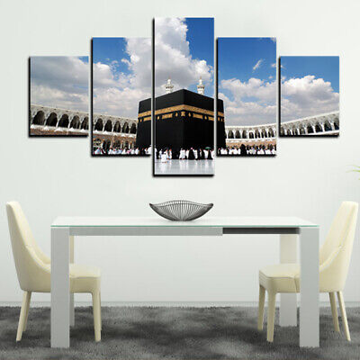 5PCS Islamic Church Canvas Print Pictures Painting Home Office Wall Art Decor UK