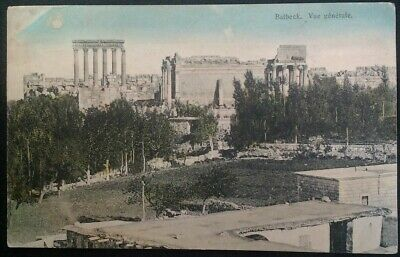 Antique Postcard Early 1900s Rare VHTF Ancient Temple Middle East
