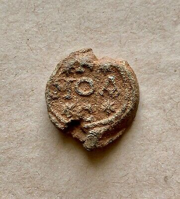 BYZANTINE LEAD SEAL/ BYZANZ SIEGEL OF KOSMAS ASEKRETIS (7th cent.). Nice!