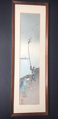 Koho Shoda Catching Fireflies Japanese Woodblock Print  - Signed