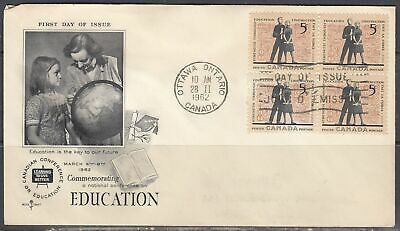 Canada Scott 396 Blk 4 Rose Craft FDC - 1962 Education Issue