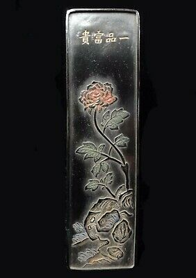 "Top Quality Old Chinese Hand Carving Black Ink Stick ""HuZiQing"" Mark"