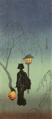 "Japanese Art Woodblock Print Shin Hanga ""Spring Evening"" TAKAHASHI SHOTEI"