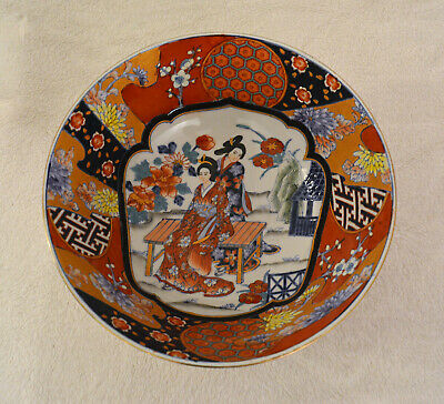 Oriental Japanese Large Imari Bowl Meiji period Signed