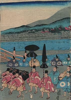 Antique JAPANESE Woodblock - Woodcut Print c1900 FIGURES IN LANDSCAPE