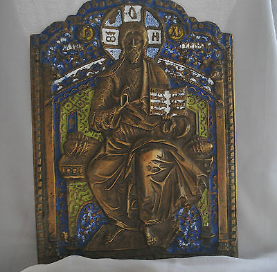 Rare large bronze Russian icon of Christ Pantocrator  with enamel