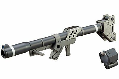 Kotobukiya MSG Modeling Support Goods Weapon Unit 33 Knight Sword MW33 From JP