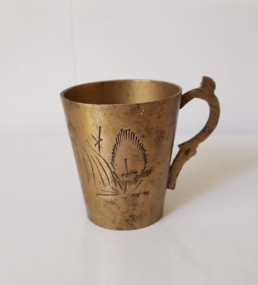 Antique islamic copper small size tea cup Ancient arabic etched brass Nice