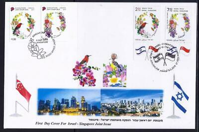 Israel Singapore 2019 Joint Issue Both Set Of Stamps Special Fdc Birds Flowers