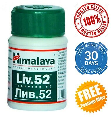 Himalaya Herbal Liv52 Liv 52 Liver Care Digestion Detoxifier Food Supplements