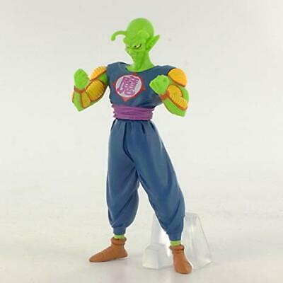 Dragon Ball Z Hg 13 Piccolo Gashapon Bandai Figure