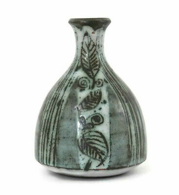 Briglin Pottery Vase Abstract Leaf Pattern Miniature Ceramic Pot from England