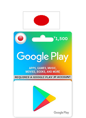Japan Google Play Gift  Card 1500 Yen  For JAPAN ACCOUNTS ONLY (Email Delivery)!