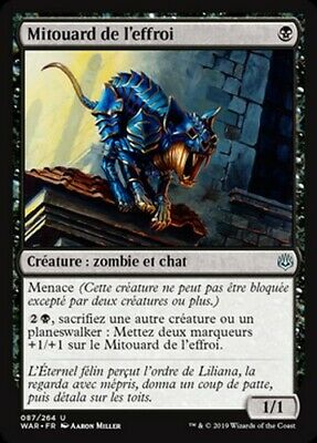 HEDONIST/'S TROVE X4 Commander 2019 Magic MTG Comme neuf Card