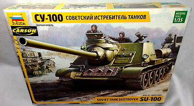 1:35 MicroDesign #MD035311 SU-100 for the /'Zvezda/' kit #3688 Photo-etched set